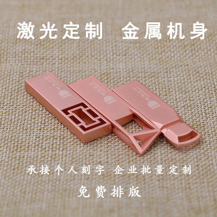 企业礼品定制logo usb8GU盘 金属防水 迷你创意 时尚精致